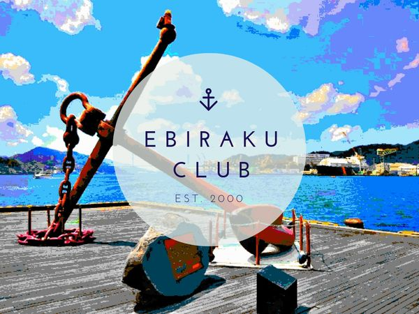 Middle ebiraku club